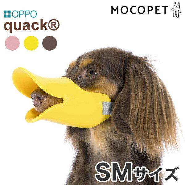 OPPO quack SM イエロー SM #w-139183
