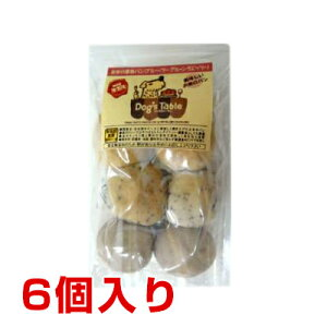 ビビッド ドッグステーブル お米の果物パン ブルーベリー・プルーン・ラズベリー 6個入 / 犬用 おやつ 無添加 低カロリー 4580210125053 #w-139209