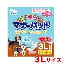P.one[ピーワン] 第一衛材 男の子&女の子のためのマナーパッド 3L 8枚 /犬用 日本製 トイレ おでかけ マーキング お…