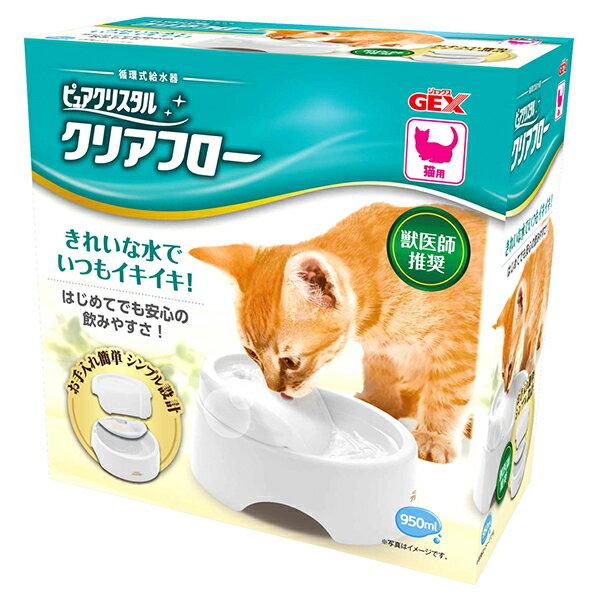 【あす楽】ジェックス ピュアクリスタル PROクリアフロー 猫用 ホワイト / GEX 給水器 清潔 ペット 水飲み 自動給水器 循環式 /JAN:4972547923967 #w-140121