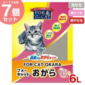 【お得な7袋セット】フォーキャット おからで作った猫砂 エレガントフローラル 6L×7袋 / 新東北化学工業 4901879003726 #w-140215 【香る】