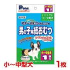 第一衛材プチシリーズ小〜中型犬男の子用紙おむつ1枚4904601770132#w-140218-00-00