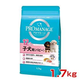 プロマネージ 12ヶ月まで子犬用 1.7kg 4902397836667 #w-140302