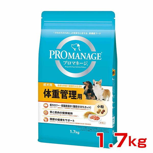 マースジャパンリミテッド プロマネージ 成犬体重管理用1.7kg 4902397836704 #w-140304