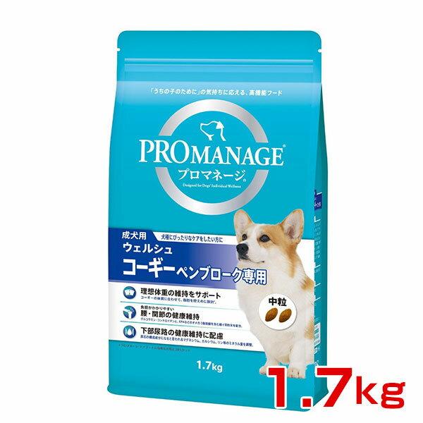 マースジャパンリミテッド プロマネージ犬種 成犬コーギー用 1.7kg 4902397837169 #w-140326