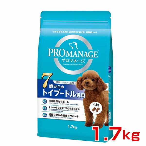 マースジャパンリミテッド プロマネージ犬種 トイプードルシニア 1.7kg 4902397837220 #w-140329
