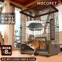 ペティオ [Petio] ネココ[necoco] 仔猫からのしつけにもぴったりなキャットルームサークル / 4903588249976 猫用ゲー…