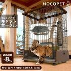 ヤマヒサペットケアネココ仔猫からキャットルームサークル4903588249976#w-140945-00-00