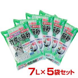 【あす楽】ボンビアルコン 竹炭の猫砂 7L 20908599 #w-142569【おひとり様2個まで】 【お得な5個セット】