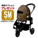 【正規品】エアバギー フォー ドッグ ドーム2 ブレーキ[Air Buggy for Dog DOME2 BRAKE] ブラウン (茶) SMサイズ JAN:4...
