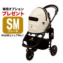 【正規保証つき】エアバギー フォー ドッグ ドーム2 ブレーキ[Air Buggy for DOG DOME2 BRAKE] ロイヤルミルク SMサイ…