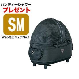 【正規保証つき】エアバギー フォー ドッグ ドーム2 コット[Air Buggy for DOG DOME2 COT] 単品 ブラック (黒) SMサイズ / 犬 キャリー 通院 おでかけ 4562174245961 / #w-142843