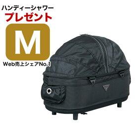 【正規保証つき】エアバギー フォー ドッグ ドーム2 コット[Air Buggy for DOG DOME2 COT] 単品 ブラック (黒) Mサイズ / 犬 キャリー 通院 おでかけ 4562174246128 / #w-142852
