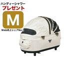 【正規保証つき】エアバギー フォー ドッグ ドーム2 コット[Air Buggy for DOG DOME2 COT] 単品 ロイヤルミルク Mサイ…