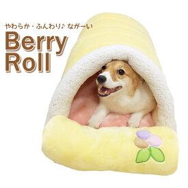 【あす楽】ペッツルート ベリーロール あったか 冬物 防寒 4984937581459 #w-143342【犬ベッドSALE】【猫ベッドSALE】
