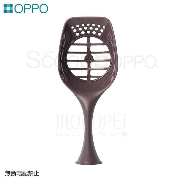 OPPO Scoop チョコレート 4904771108698 #w-143592
