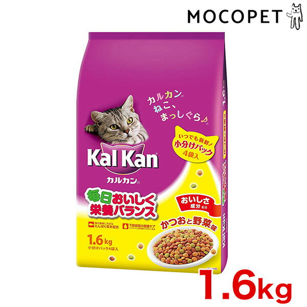 マースジャパンリミテッド [カルカン]Kalkan 成猫用 かつおと野菜味 1.6kg(小分けパック4袋入) 4902397839729 #w-145372