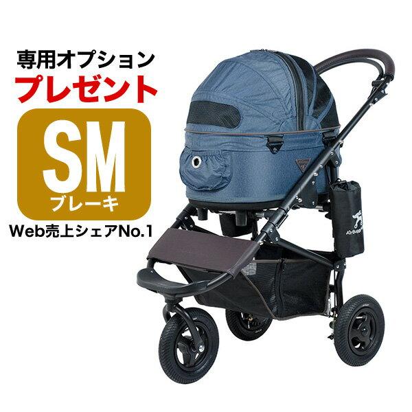 【正規品】エアバギー フォー ドッグ ドーム2 ブレーキ[Air Buggy for Dog DOME2 BRAKE] テクスチャー デニム SMサイズ TEXTURE DENIM #w-146117【あす楽】