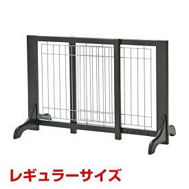 【あす楽】アドメイト 2WAY ヴィラフォートゲート レギュラー /犬 ゲート 柵 ペットゲート 置き型 置く突っ張り 4903588251702 #w-146578-00-00