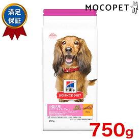 サイエンスダイエット シニアライト 小型犬用 肥満高齢犬 750g w-147454-00-00 0052742008370