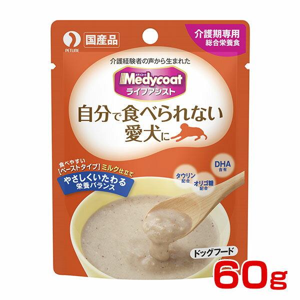 ペットライン [メディコート]Medycoat ライフアシスト ペーストタイプ ミルク仕立て 60g 4902418532240 #w-148037