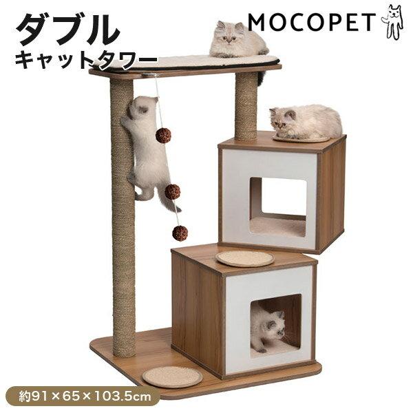 【あす楽】ジェックス Vesper ヴェスパー ダブル キャットタワー 4972547924889 #w-149018【猫タワーSALE】