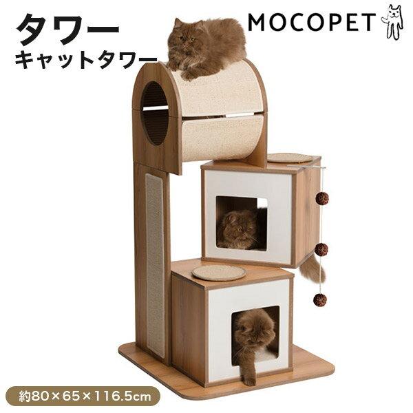 【あす楽】ジェックス Vesper ヴェスパー タワー キャットタワー 4972547924896 #w-149019【猫タワーSALE】
