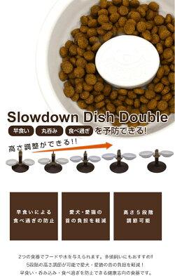 Funpopファンポップアジャストボウル高さ調整できるゆっくり食べれる食器ダブル天秤型健康的な食べ方早食い防止餌皿犬用