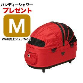 【正規保証つき】エアバギーフォードッグ ドーム2[Air Buggy for DOG DOME2 COT] Mサイズ コット 単品 タンゴレッド(赤) / 犬カート #w-149478