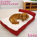 【あす楽】ドギーマン ビッグワンスクエアクッション L 4976555949391 #w-149566[hot3]【犬ベッドSALE】【猫ベッドSAL…