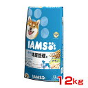 【あす楽】[アイムス]IAMS 成犬用 体重管理用 チキン 小粒 12kg 0019014603886 #w-150218【犬フードSALE】