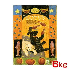 ロータスジャパン パピー 仔犬 妊娠、授乳期の母犬 チキンレシピ 小粒 6kg 4582259271289 #w-150287