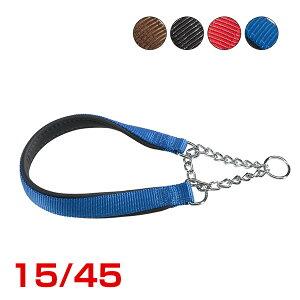 ファープラスト デイトナ CSS 15/45 ブラウン 犬 首輪 チェーン ハーフチョーク 8010690109671 #w-150615