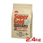[スーパーゴールド]SuperGoldチキンプラス成犬用2.4kg4978007004665#w-150774-00-00