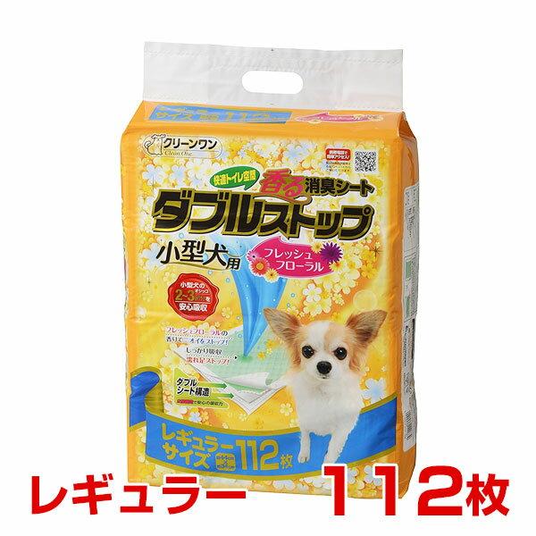シーズイシハラ クリーンワン 香る消臭シートダブルストップ 小型犬用 フレッシュフローラルの香り レギュラー 112枚 4990968111879 #w-151066-00-00