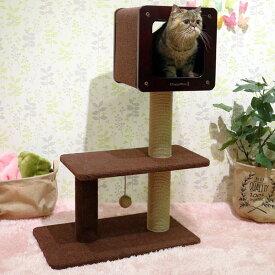 [キャティーマン]CattyMan モダンルームスクラッチ ミディアム H90 / キャットタワー 爪とぎ 4976555841770 #w-151574