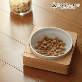[カンバツ]Kanbatsu 国産木製 トリム シングル ディッシュ 食器 餌皿 猫 犬 エサ皿 4562217432051 #w-151698