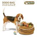 【あす楽】[トップズー]TopZoo ドゥドゥバッグ DODO BAg キャリーバッグ 3760173582334 #w-151710