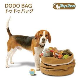 ドゥドゥバッグ DODO BAG キャリーバッグ 3760173582334 #w-151710 [トップズー]TopZoo