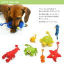 [トップズー]TopZoo 水族館 シーライン 犬用おもちゃ ラテックス素材 7種類から選べる #w-151713