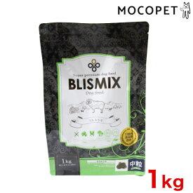 [ブリスミックス]BLISMIX ラムベース 中粒 口腔内善玉菌、乳酸菌EF-2001、アガリクス、グルコサミン、コンドロイチンを配合 ヘルシー ドッグフード 1kg 4589602260037 #w-151777