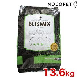 [ブリスミックス]BLISMIX ラムベース 中粒 口腔内善玉菌、乳酸菌EF-2001、アガリクス、グルコサミン、コンドロイチンを配合 ヘルシー ドッグフード 13.6kg 4589602260068 #w-151780