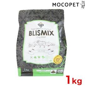 [ブリスミックス]BLISMIX ラムベース 小粒 口腔内善玉菌、乳酸菌EF-2001、アガリクス、グルコサミン、コンドロイチンを配合 ヘルシー ドッグフード 1kg 4589602260075 #w-151781
