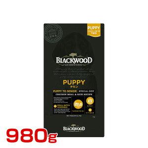[ブラックウッド]BLACKWOOD パピー チキン 980g ドッグフード 全犬種 離乳後〜老齢期 とうもろこし、小麦、大豆不使用 アレルゲン配慮フード 4562210501082 #w-151841[pm]