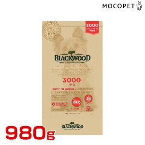 [ブラックウッド]BLACKWOOD 3000 ラム 980g ドッグフード 小粒 全犬種 離乳後〜老齢期 とうもろこし、小麦、大豆不使用 アレルゲン配慮 4562210501112 #w-151849[pm]