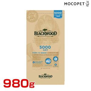 [ブラックウッド]BLACKWOOD 5000 なまず 980g 小〜中粒 ドッグフード 全犬種 離乳後〜老齢期 とうもろこし、小麦、大豆不使用 アレルゲン配慮フード 4562210501136 #w-151853[pm]