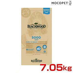 【豪華おまけ付!早い者勝ち☆彡】[ブラックウッド]BLACKWOOD 5000 なまず 7.05kg 小〜中粒 ドッグフード 全犬種 離乳後〜老齢期 アレルギー とうもろこし、小麦、大豆不使用 アレルゲン配慮