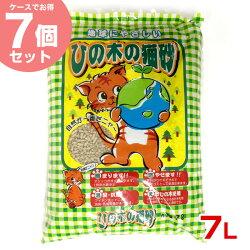ヒノキ【お得な7個セット】地球にやさしいひの木の猫砂7L×7袋4560132924446#w-151919-00-00