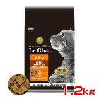 [プロステージ]PROSTAGE国産ル・シャットストレ乳酸菌配合お腹の健康維持に配慮成猫用1.2kg(200g×6)4970768846645#w-152065-00-00