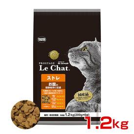 プロステージ ル・シャット ストレ 乳酸菌配合 お腹の健康維持に配慮 成猫用 1.2kg (200g×6)/ PROSTAGE ルシャット ストレ #w-152065
